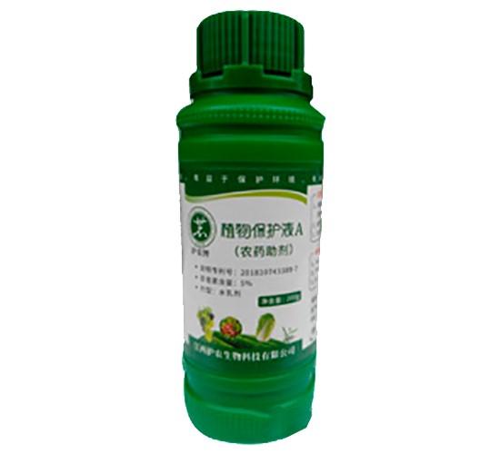 """""""植物保护液""""农药助剂"""